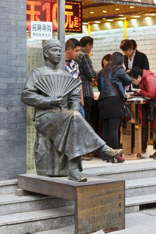 Скульптура перед магазином, Улица Дачжалань, Пекин