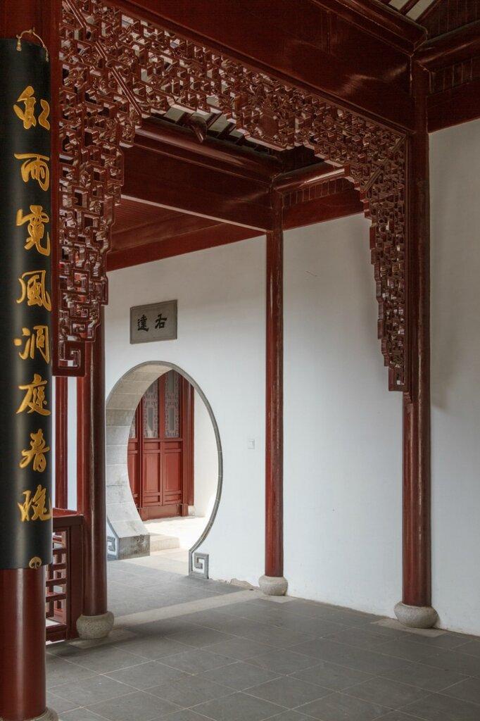 Павильон, сад Цзянсу, парк-выставка садов, Пекин