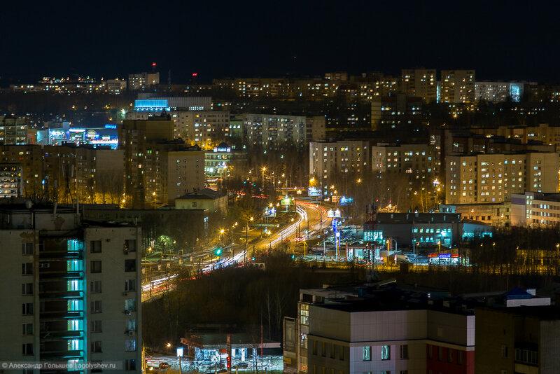 Огни вечернего города