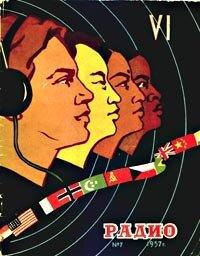 """Журнал: """"Радио"""" - Страница 4 0_e2364_1f4e453_M"""
