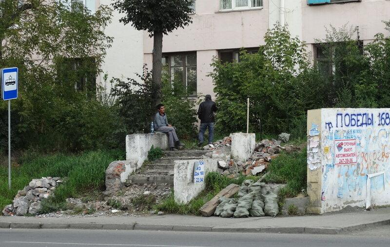 лестиницы на улице Российской