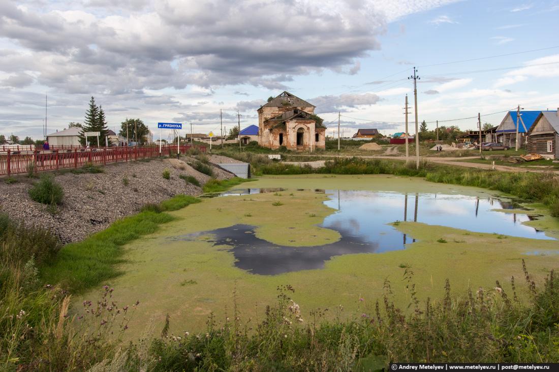 Храм на болоте в селе Большая Грязнуха