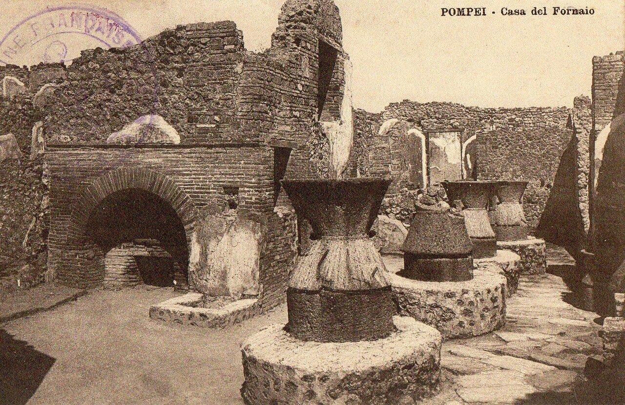 Дом Пекаря