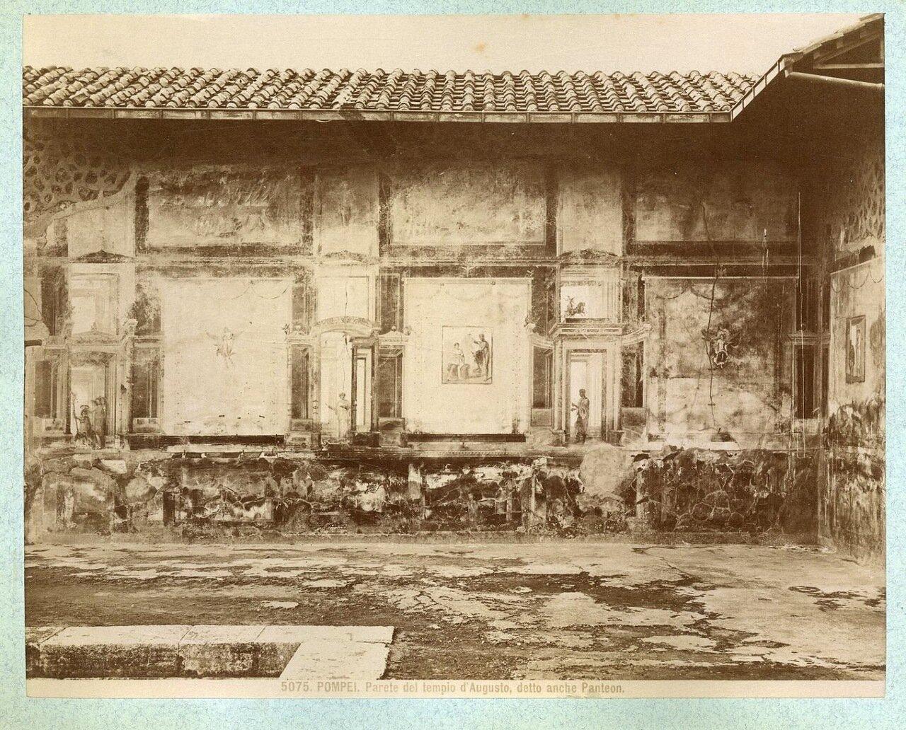 Стена Храма Августа