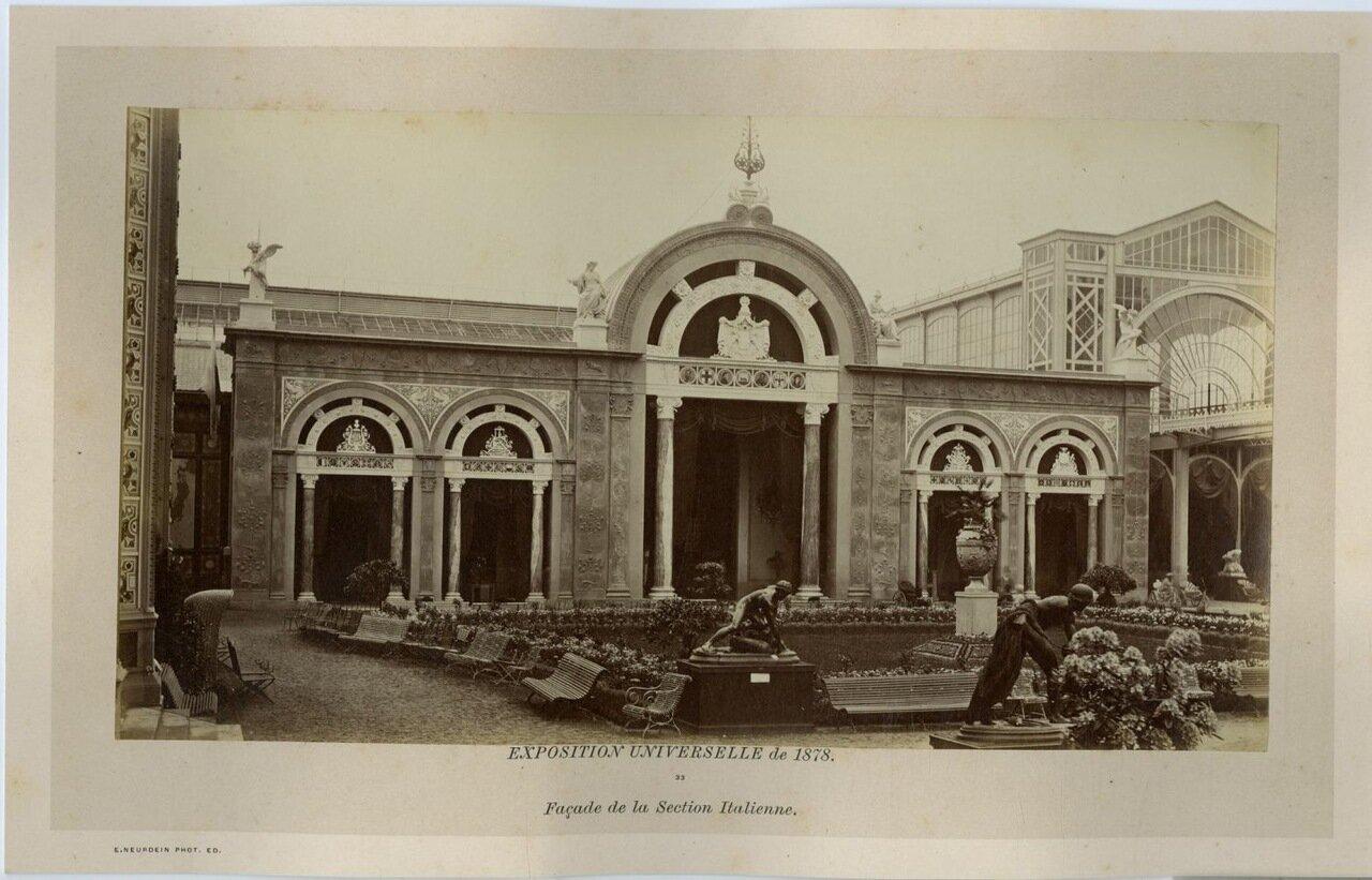 Итальянская секция. Фасад