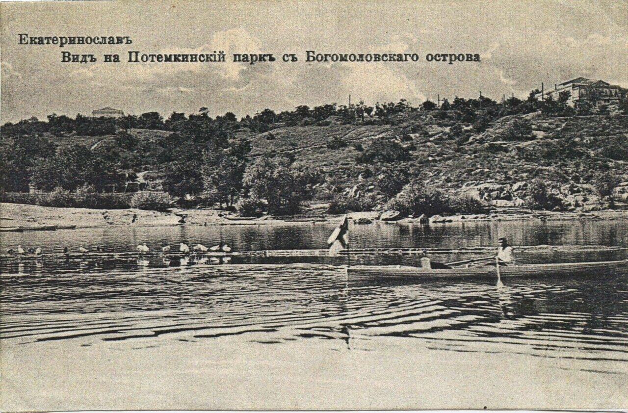 Вид на Потемкинский парк с Богомоловского острова
