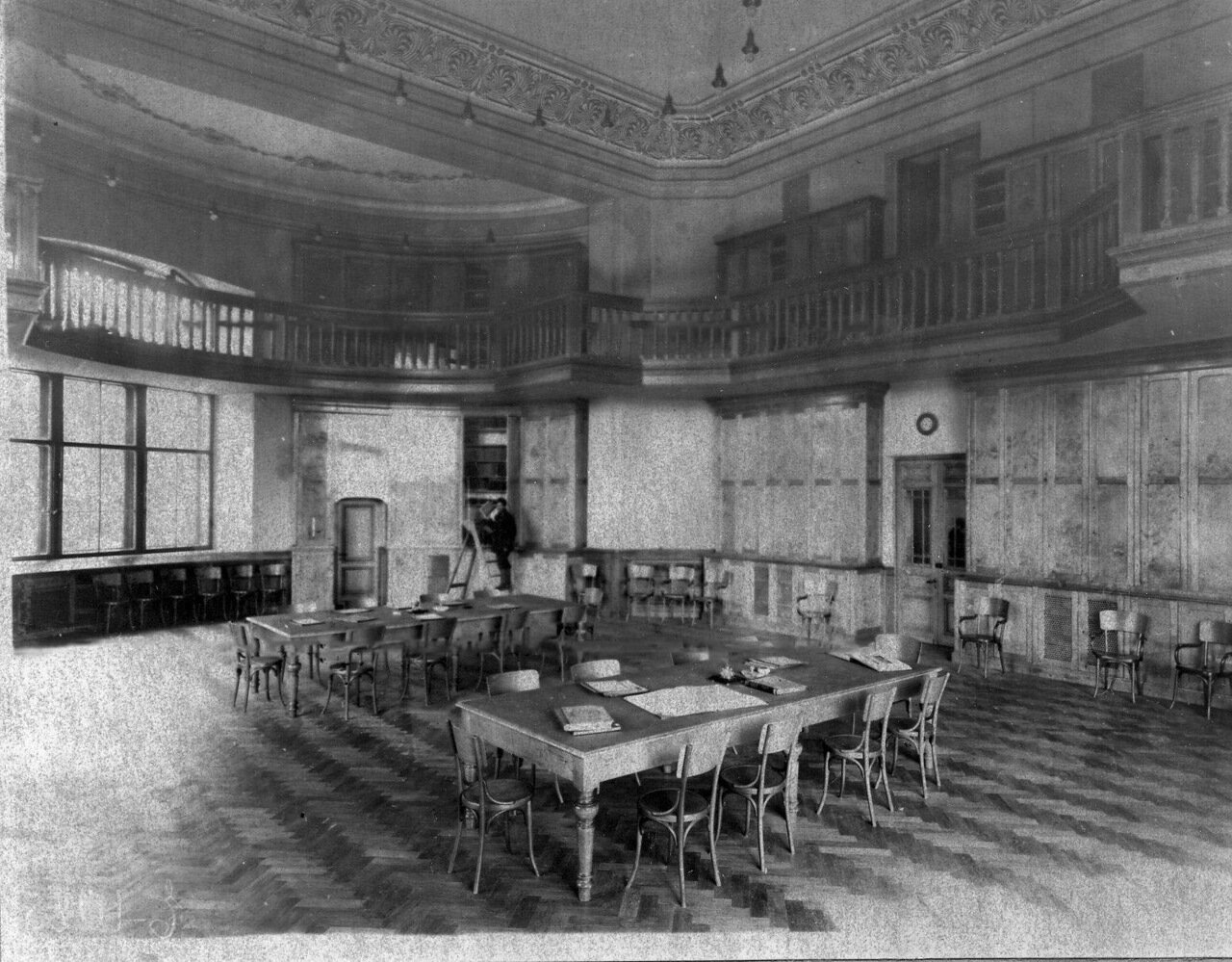 27. Читальный зал института