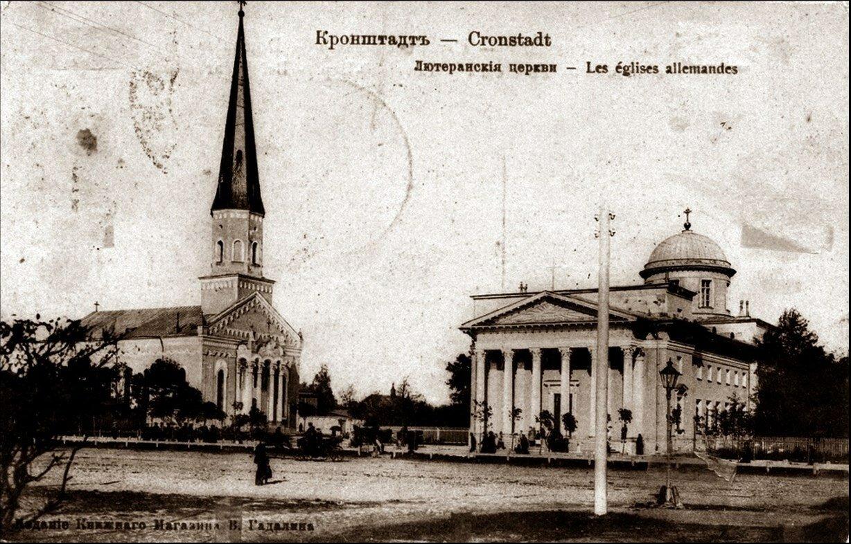 Кирхи св. Николая и св. Елизаветы