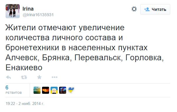 20141102_Алчевск, Брянка, Перевальск, Горловка, Енакиево.PNG