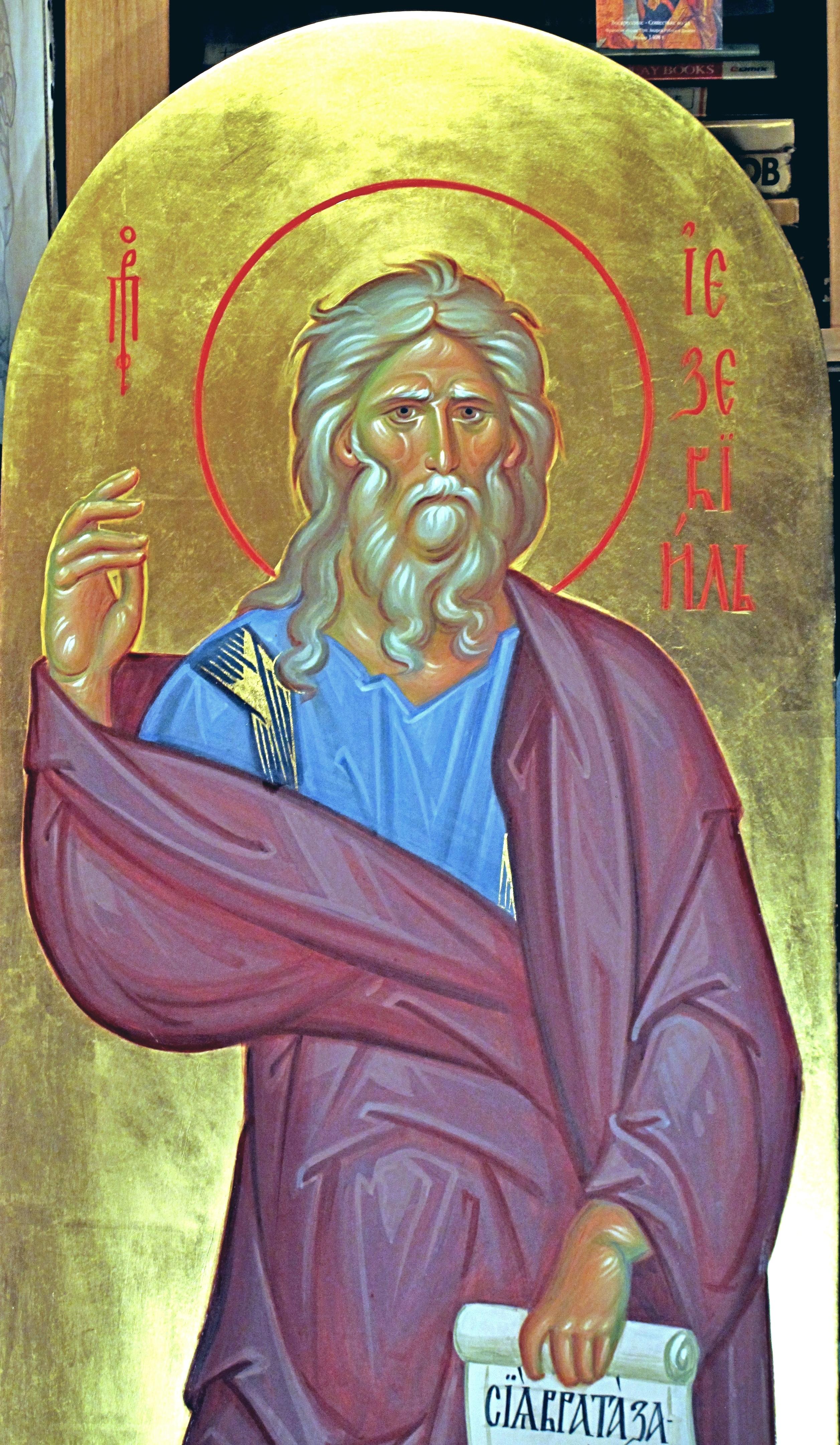 Святой Пророк Иезекииль. Иконописец Наталия Пискунова. Фрагмент иконы.