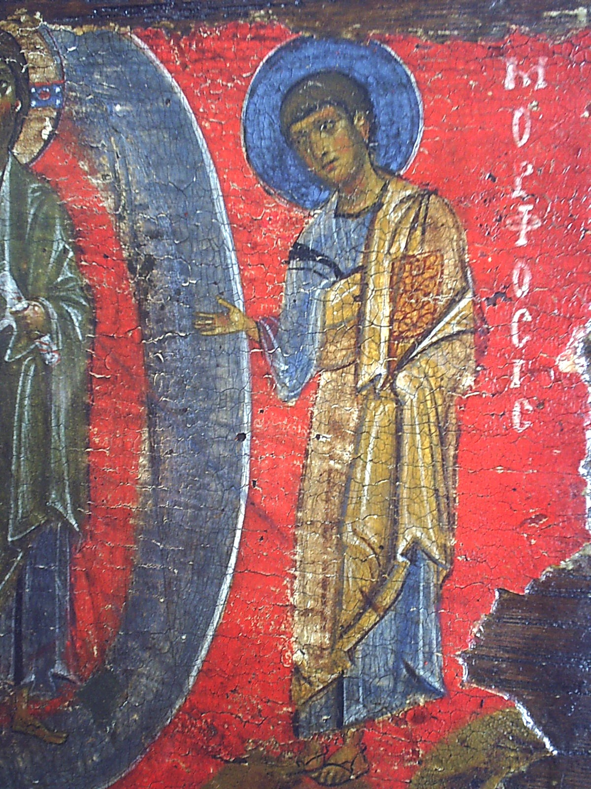Преображение Господне. Икона. Византия, XII век. ГЭ. Фрагмент - Святой Пророк Моисей.