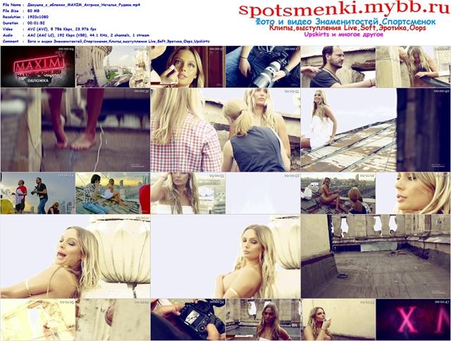http://img-fotki.yandex.ru/get/6814/14186792.9c/0_e60ff_100418b_orig.jpg