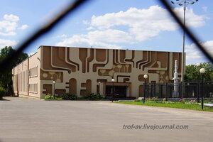 Федеральный центр двойных технологий «Союз», Дзержинский