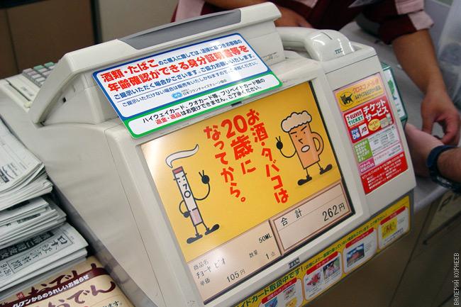 Фотофакты о Японии с комментариями