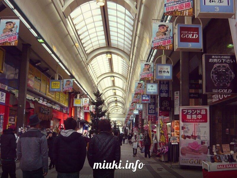Конечный подход в экономике Японии