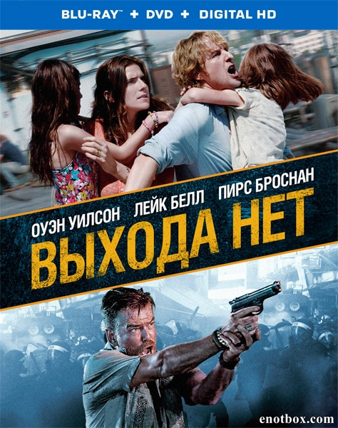 Выхода нет / No Escape (2015/BDRip/HDRip)
