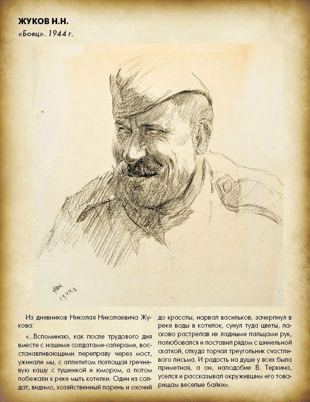 https://img-fotki.yandex.ru/get/6814/19735401.eb/0_8edbd_4039a67f_XL.jpg