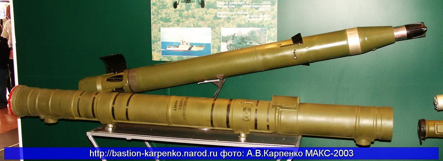 Shturm_MAKS-2003_06.jpg