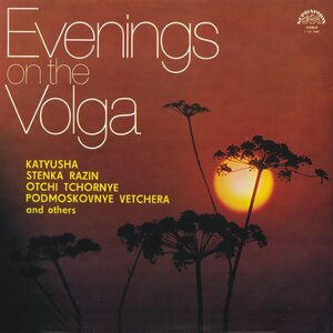 Evenings on the VOLGA (1973)  [Supraphone, 1 13 1187]