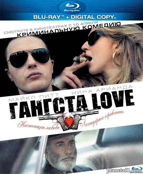 Гангста Love / Rob the Mob (2014/BDRip/HDRip)