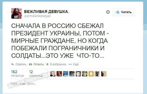 http://img-fotki.yandex.ru/get/6814/27652091.2fd/0_91f4b_26ee88c4_XL.jpg