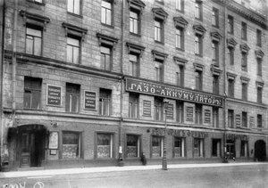 Русское акционерное общество 'Газоаккумулятор'. Внешний вид здания конторы акционерного общества.