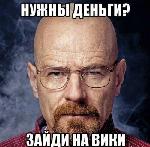 ФСКН России борется с наркотиками в Википедии