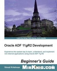 Книга Oracle ADF 11gR2 Development Beginner's Guide