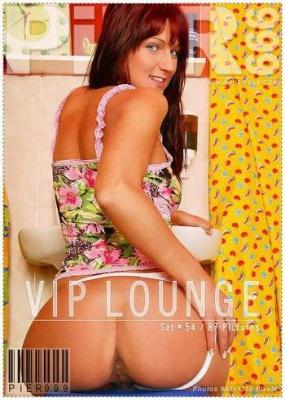Журнал Журнал PiER999. VIP lounge. Set #054
