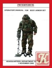 Книга Operator's Manual for Body Armor Set, Individual Countermine