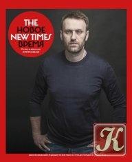 Книга The New Times № 6 февраль 2015