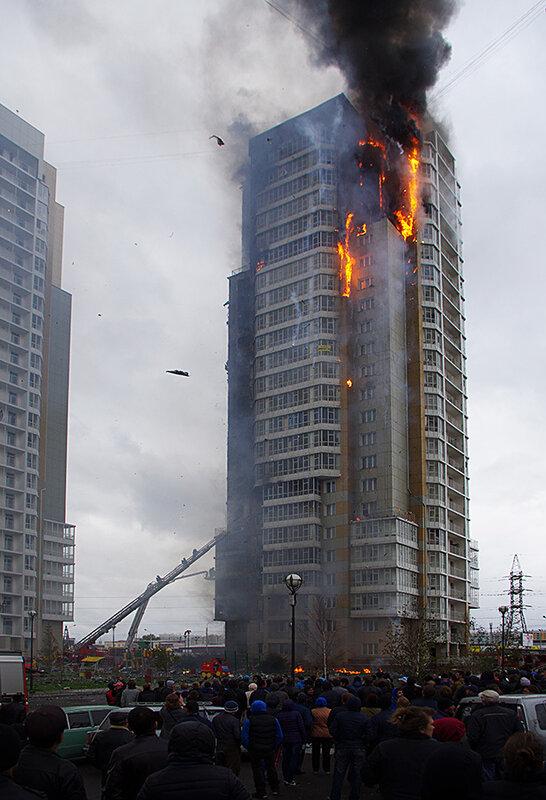 Огонь перекинулся