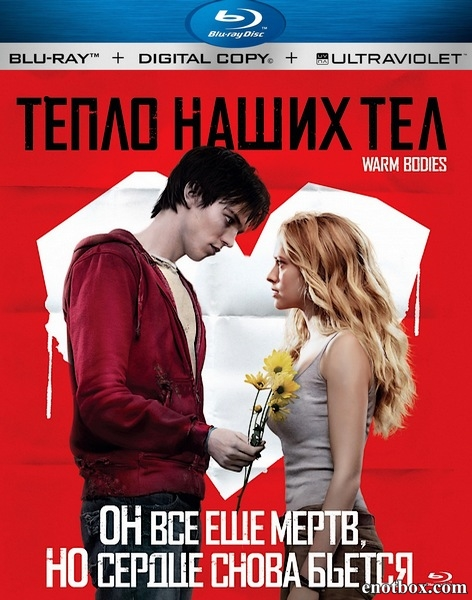 Тепло наших тел / Warm Bodies (2013/BD-Remux/BDRip/HDRip)