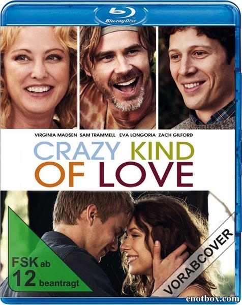 Сумасшедший вид любви / Crazy Kind of Love (2013/BDRip/HDRip)