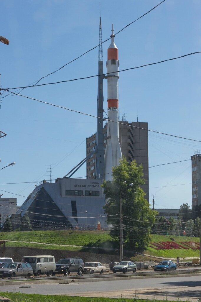 Музейно-выставочный центр «Самара Космическая»