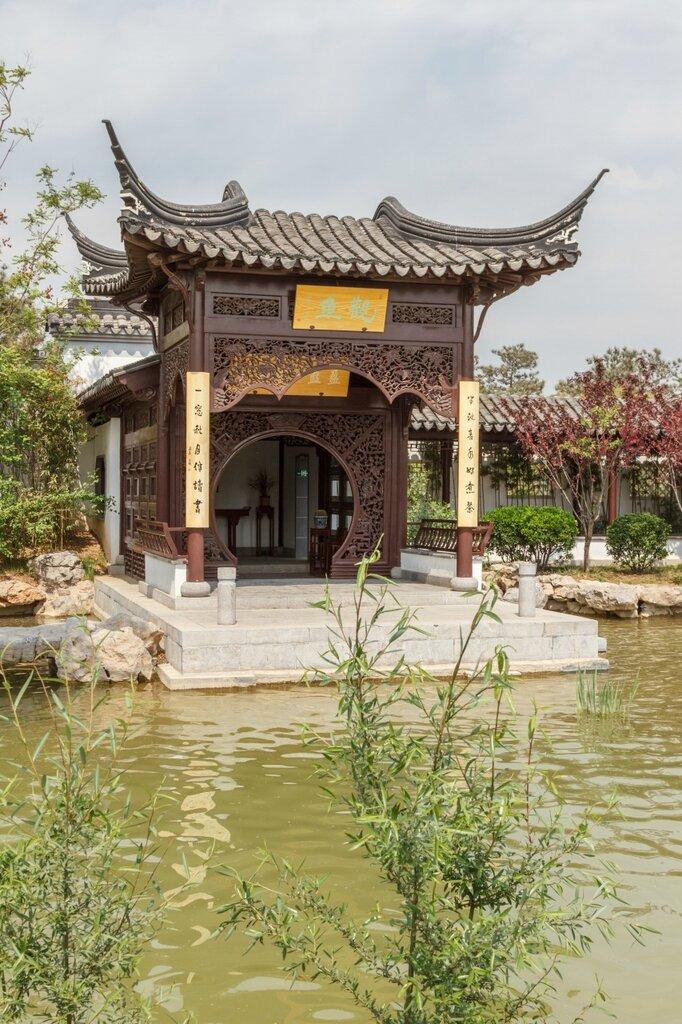Беседка Юйгуань, сад Цзянсу, парк-выставка садов, Пекин