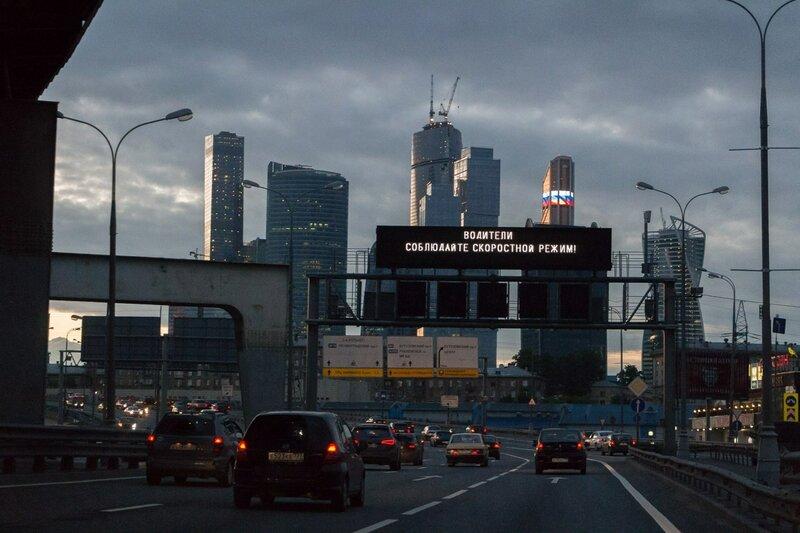 Москва-сити со стороны ТТК, Москва