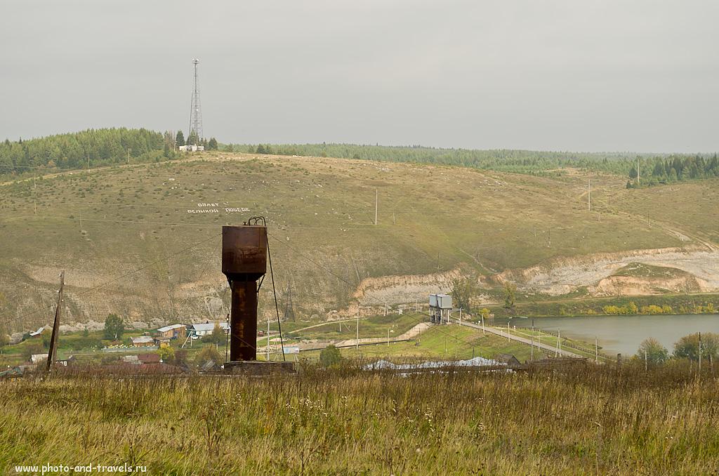 2. Село Нижнеиргинское