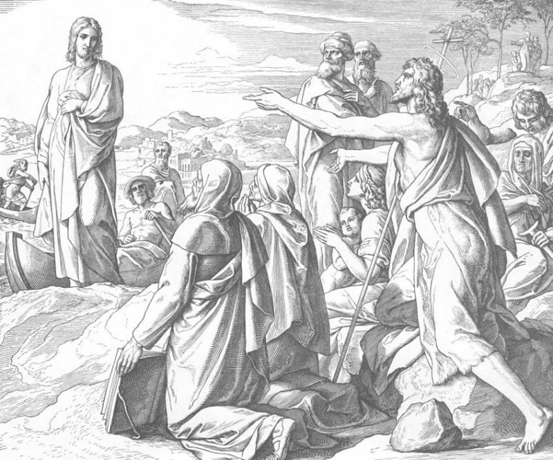 177_Свидетельство Иоанна об Иисусе Христе.jpg