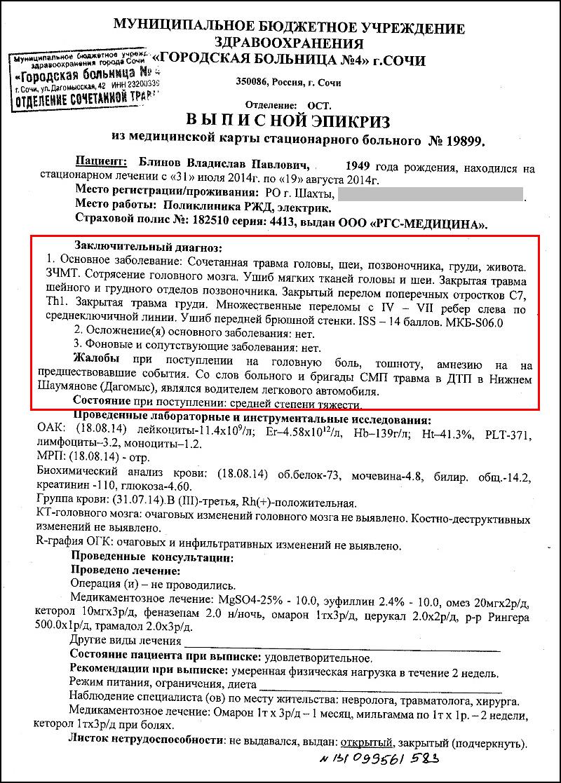 детсое постельное белье в украине
