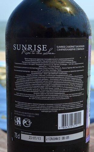 Sunrise CS2012_1.jpg