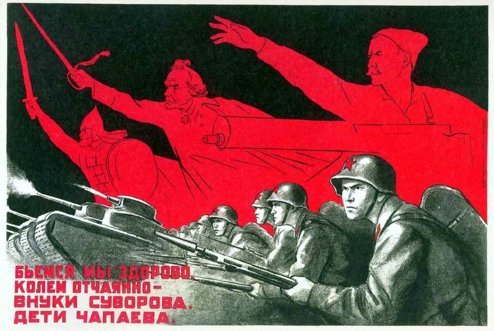 Бьемся мы здорово, колем отчаянно - внуки Суворова, дети Чапаева