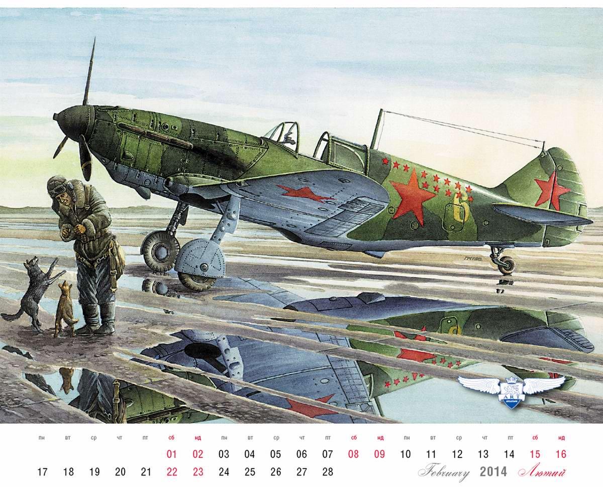 ЛаГГ-3 - советский истребитель