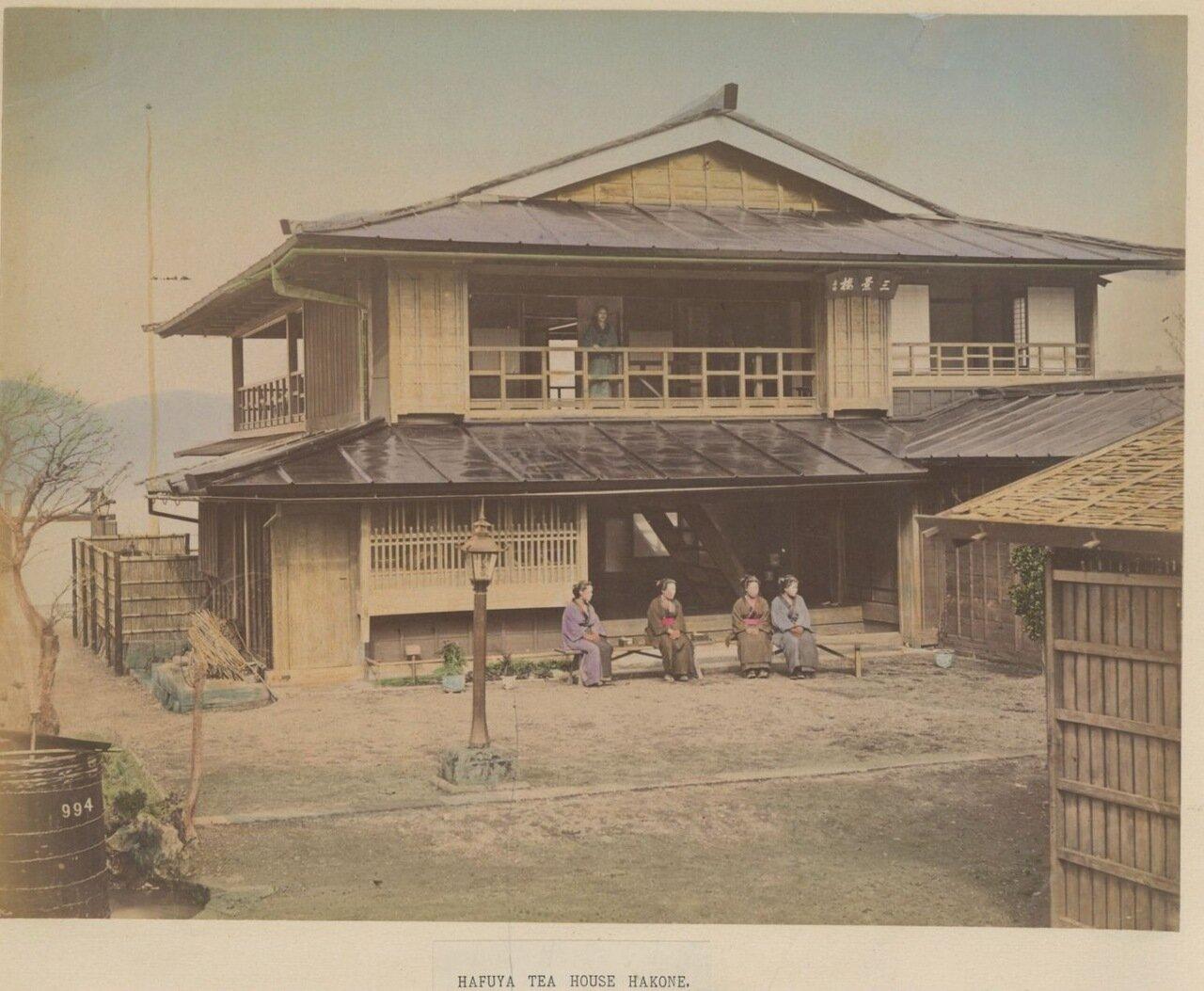 Хаконэ. Чайный домик