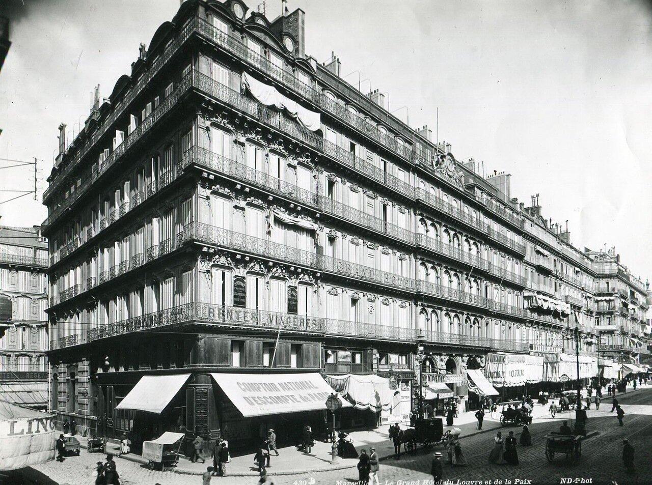 «Гранд отель Лувр»
