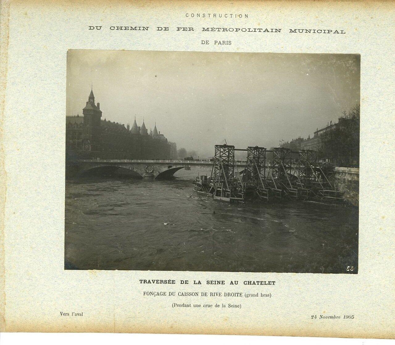 1905, 24 ноября