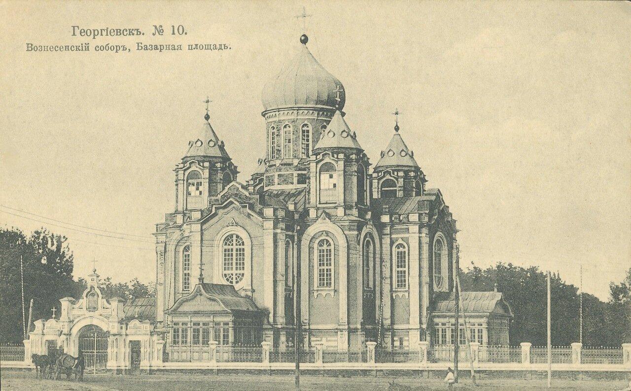 Вознесенский собор, Базарная площадь