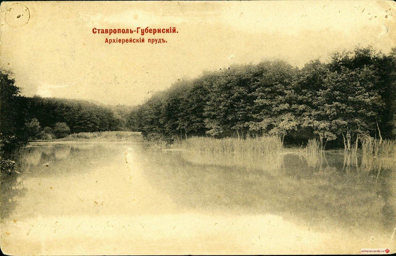 Архиерейский пруд