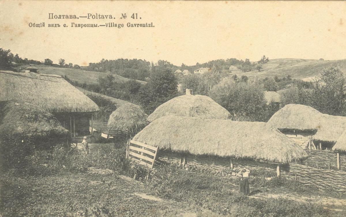 Село Гавронцы. Общий вид.