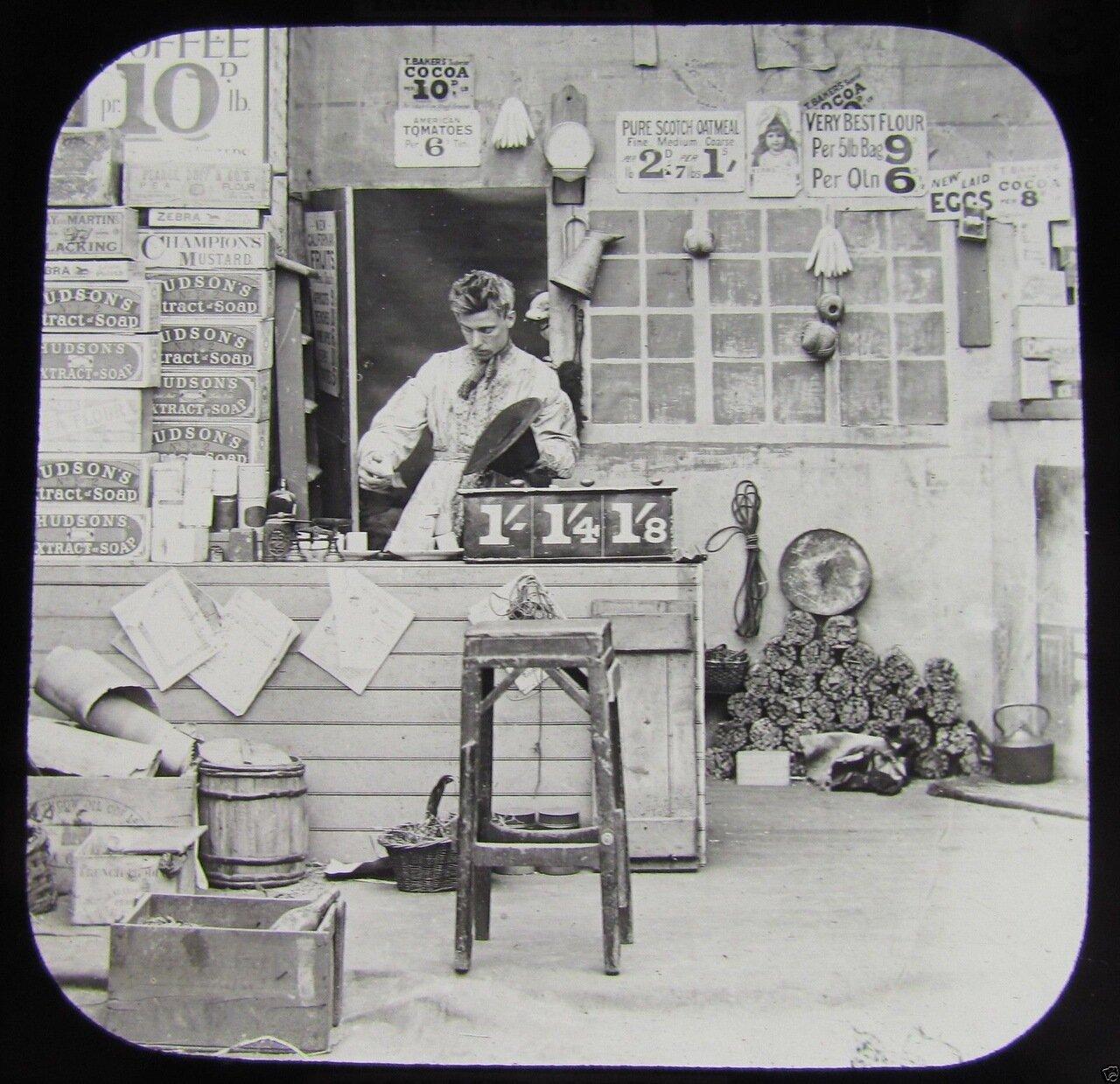 03. Э.С.А.Аллен «Согреться в дорогу» 1893